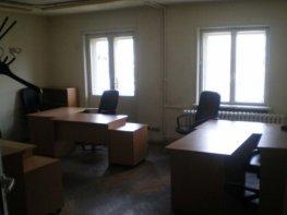 Под Наем Офис в Офис Сгради София - Център 995 €