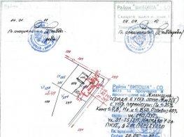 Продава Парцели Къщи София - Симеоново  81500 €