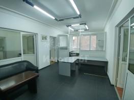 Продава Четиристаен Апартамент  София Яворов  250000 EUR