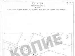 Продава Парцели Къщи София - Бистрица  70500 €