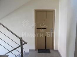 Под Наем Тристаен Апартамент  София - Драгалевци  480 €