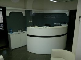 Под Наем Офис в Офис Сгради София - Център 1800 €