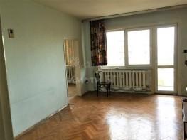 Продава Тристаен Апартамент  София Дианабад  79500 EUR