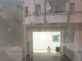 Под Наем Офис в Офис Сгради София - Център 200 €