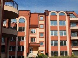 Продава Тристаен Апартамент  София Бояна  86000 EUR