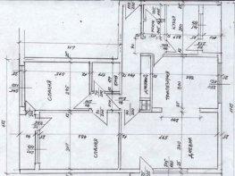 Продава Четиристаен Апартамент  София - Хиподрума  112500 €