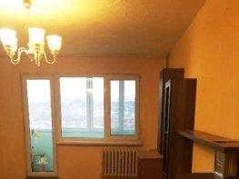 Продава Тристаен Апартамент  София - Дружба 1  73900 €