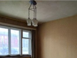 Продава Тристаен Апартамент  София Център 75500 EUR