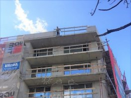 Продава Тристаен Апартамент  София Дианабад  137500 EUR