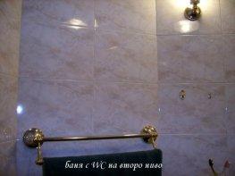 Продава Многостаен Апартамент  София Център 230000 EUR