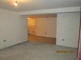 Продава Тристаен Апартамент  София Бели Брези  112000 EUR