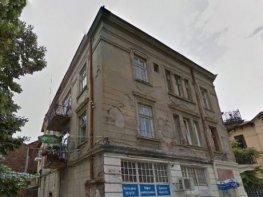 Продава Многостаен Апартамент  София Център 290000 EUR