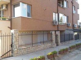 Продава Двустаен Апартамент София Витоша  81800 EUR