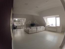 Продава Четиристаен Апартамент  София Драгалевци  245000 EUR