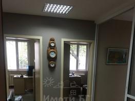 Под Наем Офис в Жилищни Сгради София Център 700 EUR