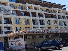 Продава Многостаен Апартамент  София Дървеница  126100 EUR