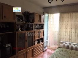 Продава Едностаен Апартамент София Света Троица  45900 EUR