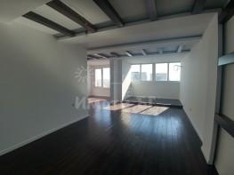 Продава Тристаен Апартамент  София Борово  127000 EUR