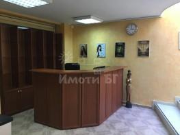Продава Заведение  София Витоша  133700 EUR