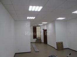 Под Наем Офис в Офис Сгради София Хаджи Димитър  1000 BGN