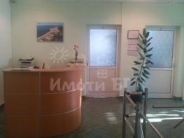Продава Офис в Офис Сгради София Дружба 1  365000 EUR