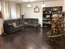 Продава Тристаен Апартамент  София Лагера  132000 EUR