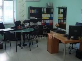 Продава Офис в Жилищни Сгради София Център 37800 EUR