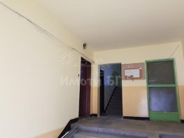 Продава Тристаен Апартамент  София Дружба 1  78200 EUR