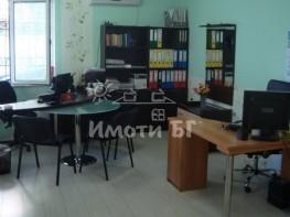 Продава Едностаен Апартамент София Център 37800 EUR