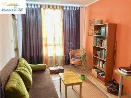 Продава Тристаен Апартамент  София Младост 4  119799 EUR