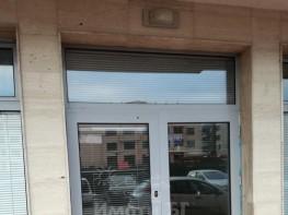 Продава Офис в Жилищни Сгради София Витоша  95000 EUR