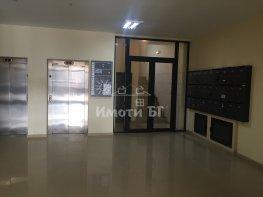 Продава Офис в Офис Сгради София Хаджи Димитър  121548 EUR