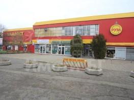 Продава Магазин София Младост 2  9000 EUR