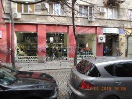 Продава Магазин София Център 250000 EUR