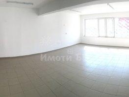 Продава Офис в Жилищни Сгради София Център 140000 EUR