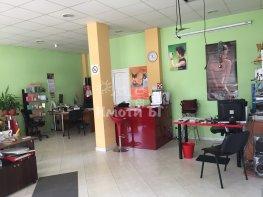 Продава Офис в Жилищни Сгради София Център 105450 EUR