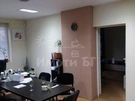 Под Наем Офис в Жилищни Сгради София Редута  590 EUR