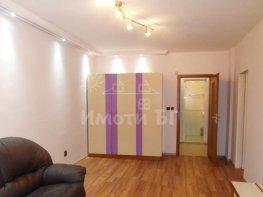 Продава Двустаен Апартамент София Стрелбище  117500 EUR