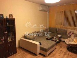 Продава Многостаен Апартамент  София Света Троица  125000 EUR