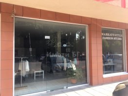 Продава Магазин София Хаджи Димитър  117600 EUR