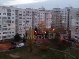 Продава Едностаен Апартамент София Връбница 2 47000 EUR