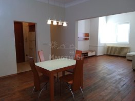 Продава Тристаен Апартамент  София 187000 EUR