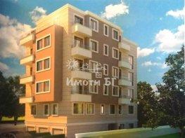 Продава Тристаен Апартамент  София Триъгълника  79500 EUR