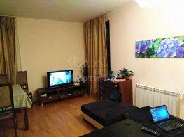 Под Наем Тристаен Апартамент  София Драгалевци  520 EUR