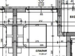 Продава Двустаен Апартамент София Люлин 2  45519 EUR