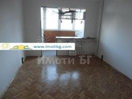 Продава Тристаен Апартамент  София Люлин 9  69900 EUR