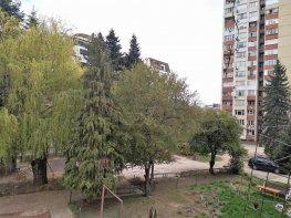 Под Наем Двустаен Апартамент София Изток  600 BGN