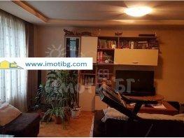 Продава Тристаен Апартамент  София Павлово  140000 EUR