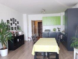 Продава Тристаен Апартамент  София Дианабад  169000 EUR