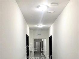 Продава Двустаен Апартамент София Дружба 2  68000 EUR